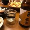 真澄 辛口ゴールド(長野県 宮坂醸造)