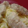鮭とチーズのグルフリパスタ (グルテンフリー料理レシピ パスタ
