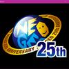 NEOGEO30周年Twitch Prime会員様、無料ダウンロードキター!!!25周年版と早速比較してみるぜ!!