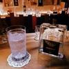 ハンガリーのフルーツ蒸留酒パーリンカを飲むやいなや幸せになる。神楽坂−Bar Pálinka