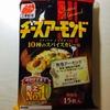 【期間限定】チーズアーモンド-10種のスパイスカレー味- じゃがりこは2位でええんや