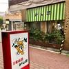 マッチ箱探訪(大阪-新世界  喫茶ドレミ)