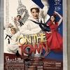 宝塚月組東京国際フォーラム「ON THE TOWN」