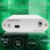 【新製品】カコロクVM-800HD-Lightって何? カコロクVM-800HDとの違いについて