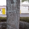 彫刻放浪:葛飾区編・亀有→青戸