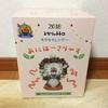 となりのトトロ 〜30周年記念カレンダー〜