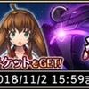 【ワイルドアームズ ミリオンメモリーズ】イベント「絶刀佳人」攻略