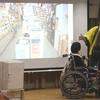 【午後の部】 第30回国際障害者年連続シンポジウム 「 Coming soon!  2016年4月施行障害者差別解消法  ―街や社会はどう変わる!?― 」 ・・・午後の部