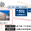 第46回さなる杯小学生将棋名人戦福岡県予選/会場が変更になりました。