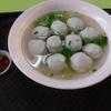 (シンガポール屋台料理) フィッシュボールスープ