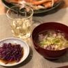 ごはん、ハラスの燻製、もってのほかのお浸し、豚バラキャベツ味噌汁