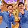 M-1優勝おめでと!「銀シャリ」おすすめネタ5選!正統派昭和風漫才がキモ!