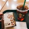 コーヒー&クリームプリン@スターバックスコーヒー