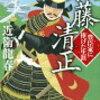【福山歴史】なぜ徳川家康のいとこ水野勝成は福山に来たのか?