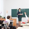 教職に介護体験がなぜ必要なのか、考えてみた。