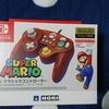 ホリ クラシックコントローラー for Nintendo Switch/スーパーマリオをレビュー!