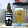 志賀高原 「SNOW MONKEY IPA」