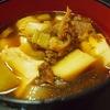 山形芋煮レシピ