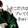 【名古屋メンズエステ】友よ、その答えは風に吹かれているのだ。そう、答えは風に吹かれている。【★★★★★】