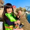 娘の成長!釣りマナー