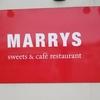 【山梨県都留市】MARRYS/プレートメニューとスイーツが楽しめるお店。スープが飲み放題なのもオススメ!【ランチ】【ディナー】