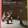 Rosas - 時の渦 Vortex Temporum / 東京芸術劇場プレイハウス / 1500- S5500円