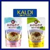 【KALDI】簡単!麺にかけるだけ「鶏ゆず胡椒つゆ」と「桜えび生姜つゆ」を食べた感想。夏おすすめのめんつゆ