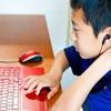 困窮生徒にオンライン学習