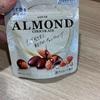 ロッテ:うす巻きチョコのアーモンドチョコレート/素材を味わうガーナレーズンミルク&ブラック/ガーナ焦がしバターの生チョコレート/シャルロッテ 生チョコレートストロベリー