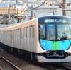 S-TRAIN運行開始!