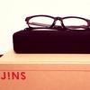 誕生日クーポンを利用してJINSオンラインで眼鏡を購入
