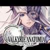 #849 『オメガ・バトル』(桜庭統/VALKYRIE ANATOMIA -THE ORIGIN-/iOS・And)
