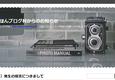 muragon用改造スキンCSS配布~NYの写真家風ヘッダー~