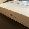 ブログ書くテンション上げるためにiPad Air3を買った件