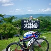 TIME Fluidity:大野山アルプスランド~自転車工房エコーへ