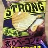 湖池屋「ポテトチップス STRONG 炙りベーコンチーズ」を食べてみた!