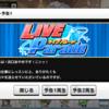お次のイベントは「義勇忍侠花吹雪」!また、志乃さんの営業コミュが追加です!