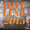 HOT LINE 7月19日開催決定!!