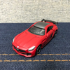 トミカ「トミカイベントモデル NO.18 メルセデス-AMG GT R」を解説!