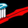 【2019年版】研磨剤なしのホワイトニング歯磨き粉おすすめ3選