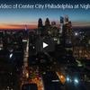 【殿堂入り】世界の夜景を巡る旅 アメリカ フィラデルフィア編
