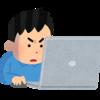 プログラマー向けアンケート:どんな種類のプログラミングが好きか?