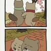 (過去編)チベットスナギツネの砂岡さん「散歩」