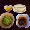 お野菜からの離乳食  [102日目  豆ご飯]
