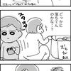 【漫画】おもちゃの神隠し。犯人は・・・