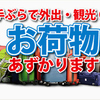 【オススメ5店】赤羽・王子・十条(東京)にあるカフェが人気のお店