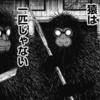 ぷにぷに メガモヒコング討伐お助け企画  イベント開始同時募集! 猿は一匹じゃない・・・妖怪ウォッチぷにぷに