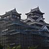 熊本城 工事中👷