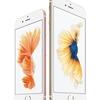 MNP一括購入のキャリア版iPhone 6sとSIMフリー版+格安SIMのトータルコスト比較