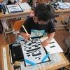 3年生:書写 横画の書き方